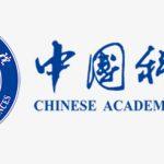 Chinese academy of sciences Optics fiber