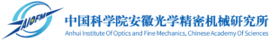 anhui institute Optical fiber supplier